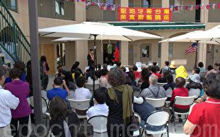 台湾美食厨艺秀感动圣地亚哥侨胞
