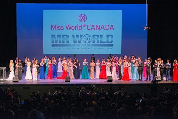 世界小姐加拿大區決賽(Miss World Canada)5月16日在溫哥華舉行,多倫多華裔女孩Anastasia Lin脫穎而出,榮獲冠軍。(大紀元)