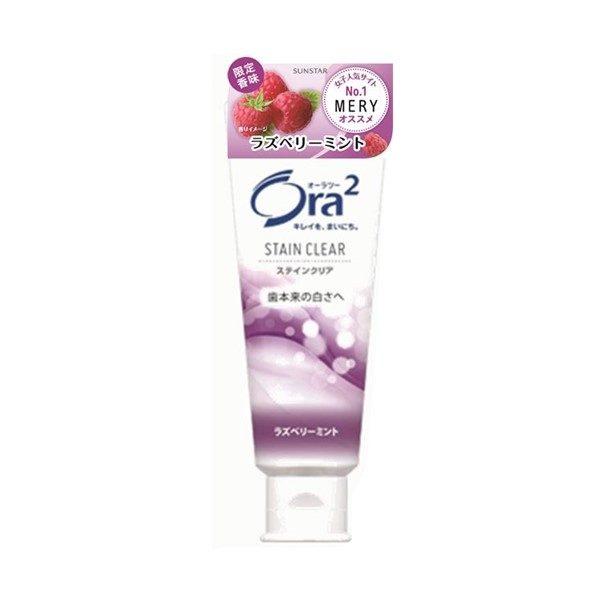 Ora2覆水盆子口味莓果牙膏(图:台湾三诗达提供)