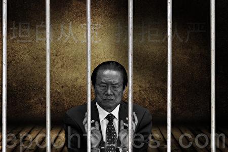 """冉沙洲:周永康案延迟开审或与""""翻供""""无关"""