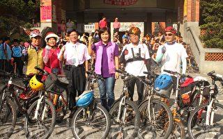 单车好行看见竹山  环岛行销前山第一城