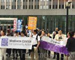 部分华裔组织昨天集会支持奥巴马移民改革。(施萍/大纪元)