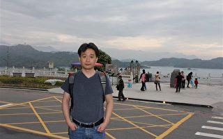 夏小強:強烈譴責中共國安威脅騷擾我的家人