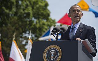 奥巴马:气候变迁威胁美军基地