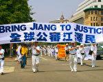 繼1999年9月法輪功學員朱柯明在北京郵寄控訴江澤民訴狀後,2015年5月15日,湖北省襄陽市法輪功學員張兆森,在襄陽中級法院被非法庭審時,再次遞交了對江澤民的刑事控告書。(大紀元)