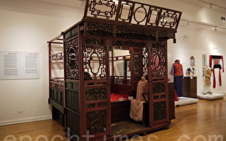 美洲華裔博物館《美滿人生路》開展