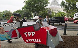 美参议院通过TPA 助奥巴马力推亚太经贸
