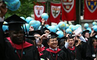 VOA:控告哈佛大學 亞裔申訴不公?