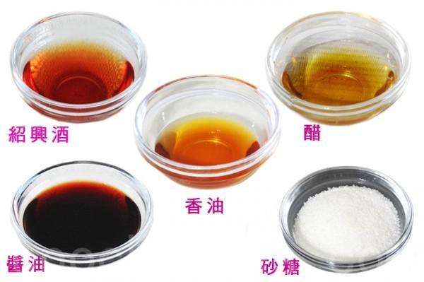 绍酒、醋、酱油、砂糖、香油是满族黄金肉的食材。(彩霞/大纪元)