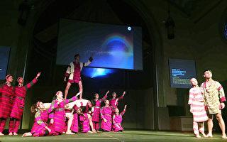 东大原住民族舞团演出 感动纽约上州两城观众