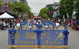 新西敏遊行華人盛讚:華人隊伍壯大了