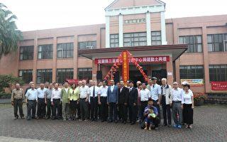 三星乡公所新建行政中心举行动土典礼