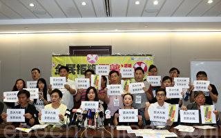 民團六月全港宣傳拒假普選