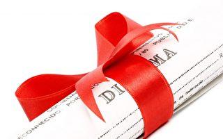 荷比盧三國簽署學歷互認協議