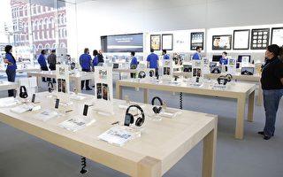 蘋果首次正式確認將在比利時開店