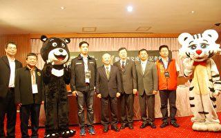 参与世界大猫保育 高市积极跨国合作