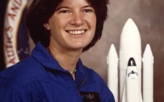 谷歌首页涂鸦 纪念美国首位女太空人