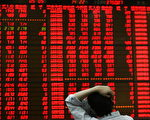 中國股市顛覆所有經驗 財經作家預測3結局