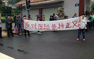 举报:湖南永州市江华瑶族自治县官员抹掉了受灾移民的蓝天
