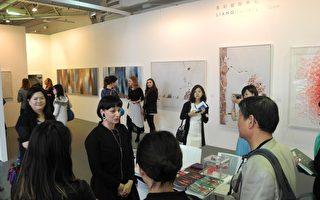 台湾九家画廊同时进军伦敦艺术博览会