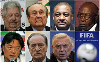 FIFA賄款轉入香港匯豐 港金管局密切關注