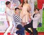 台灣演員沈建宏(左起)、唐振剛、任容萱、陳奕於2015年5月28日在台北出席偶像劇《七個朋友》媒體首映會。(黃宗茂/大紀元)