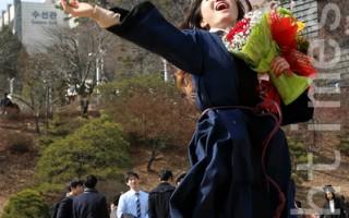 韓國畢業季來臨 中國留學生談理想
