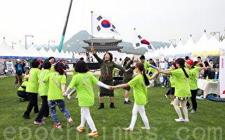 韩国统一博览会 祈愿韩半岛统一