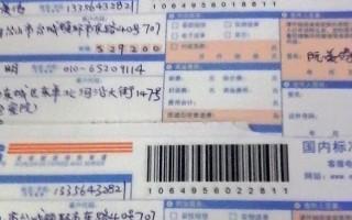 广东省台山市阮羡俦控告恶首江泽民