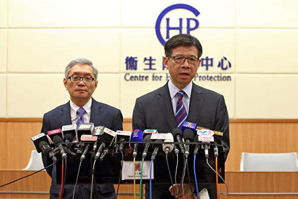 南韓男子確診新薩斯 港12人被強制隔離