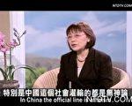 中国经贸官员的流亡纪实:走出红尘(7)
