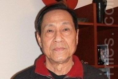 鲍彤谈周永康受审:活摘罪行应公布