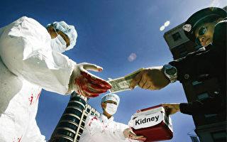 反強摘器官組織日內瓦萬國宮舉行研討會