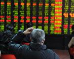6月27日,中共央行突然宣布降准降息,对此金融界人士普遍认为央行此举在于紧急救股市。(ChinaFotoPress/Getty Images)