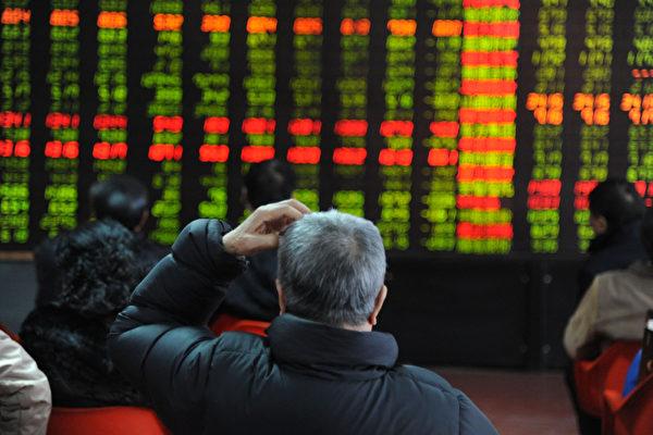 大陆金融界人士吐槽降息降准IPO