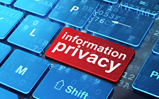 博明:中共窃取大量数据编制美国人的档案
