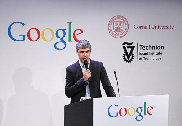 谷歌CEO拉里•佩奇(Larry Page)本年度支持率最高。 (Justin Sullivan/Getty Images)