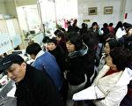 外媒:中国股市失去理性 将被阴郁情绪取代