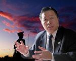 """目前仍被软禁在中国新疆丈人家中的中国知名维权律师高智晟律师,在听到周永康以受贿等三项罪行被判刑的消息后说:""""周永康应该被判'反人类罪',像萨达姆这些人一样。""""(大纪元合成图)"""