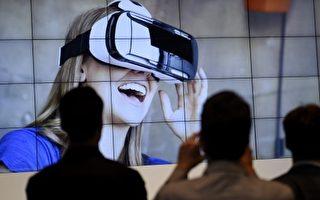 虚拟实境体验真实购物 预计明年上市