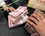 外资大规模流出中国股市 外媒:赶快跑路