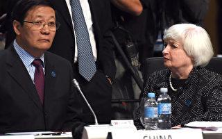 中国经济放缓 中共忧财政收入减少