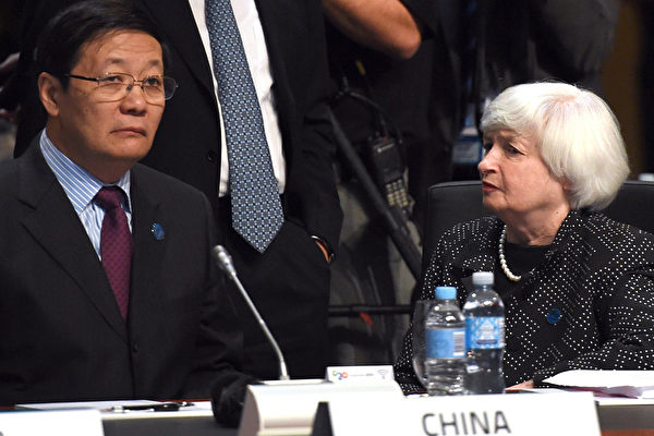 中國經濟放緩 中共憂財政收入減少