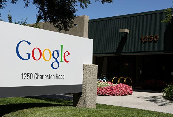 互聯網搜索巨擎谷歌公司位於加州山景市的公司總部標識牌。(Justin Sullivan/Getty Images)