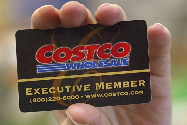 Costco与Visa联姻路不平 却获消费者欢迎