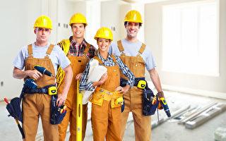 建筑执照ABC 哪个才适合业主?