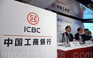 杭州房贷利率下滑 贷200万按揭20年 少付7万