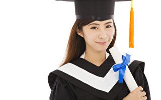 研究:美两年专科毕业 收入高过本科生?