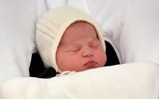 英国小公主夏绿蒂 7月5日将受洗