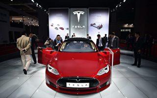 特斯拉新里程 Model S累計行駛10億英里